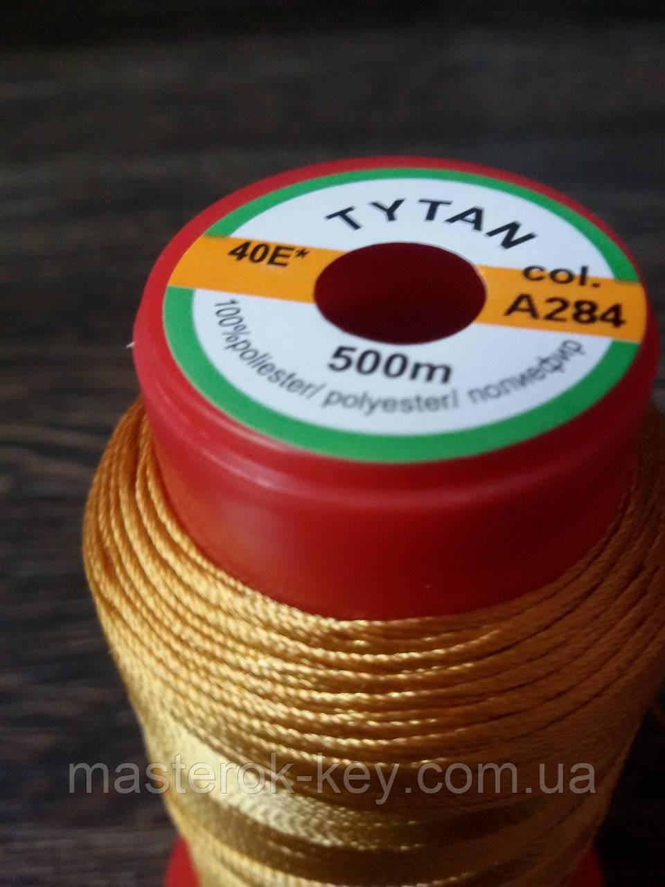 Нитка швейна,взуттєва TYTAN N40 284 колір рудий 500м. Туреччина