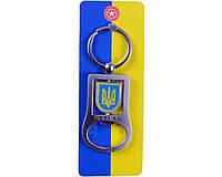 Брелок с открывалкой Украина