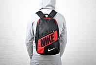 Рюкзак женский/мужской спортивный на каждый день найк (Nike) черный с красным реплика, фото 1