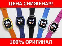 Детские gps часы сенсорные Smart baby watch Q100 (q90)