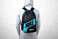 Модный рюкзак найк (Nike) городской