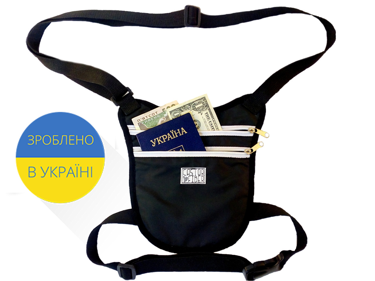 c7cefe21f5d9 Нательный кошелек CASTOR FIBER Lockster: продажа, цена в Киеве ...