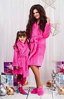 """Парные махровые халаты для мамы и дочки """"Princess"""""""