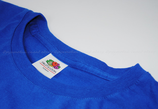 Ярко-синяя мужская мягкая футболка