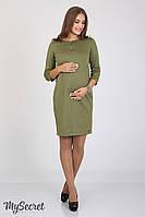 Платье для беременных Key