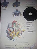 Мембраны, рем.комплект для регуляторов R/70 и R/72, TARTARINI (Италия)