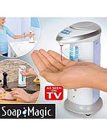 Автоматический диспенсер (сенсорная мыльница) дозатор мыла Soap Magic
