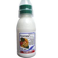 Гербицид,Гезагард 100 мл предназначен для защиты картофеля, овощных, технических и других культур.