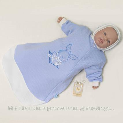 ЧЕЛОВЕЧЕК для новорожденных мальчиков КОНВЕРТ,0-5 мес.1460Kay. В наличии 68 Рост, фото 2
