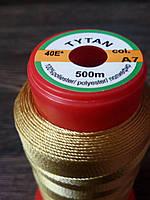 Нитка швейная TYTAN N40 A7 цвет светло коричневый 500м. Турция