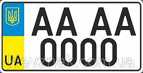 Американский номер тип1.3,  стандарта 2006г, желто-голубой флаг