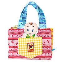 Домик-сумочка для самых маленьких, Macik, МК 8101-01