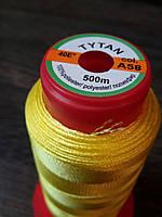 Нитка швейная TYTAN N40 A58 цвет желтый 500м. Турция
