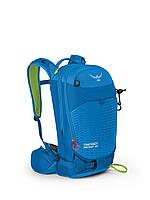 Рюкзак Kamber 22 Cold Blue (синий) S/M