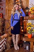 Женское зимнее вязаное платье