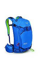 Рюкзак Kamber 32 Cold Blue (синий) S/M