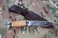 Нож с фиксированным клинком Фокс-1, ручной работы. С гравировкой