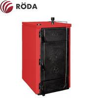 Твердотопливный котел отопления Roda Brenner Sun BS-04 (30-33кВт)