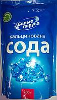 Парус Сода 700г натрію бікарбонат (4820017661881)