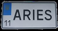 Именной номер на американский автомобиль тип7.2,  стандарта 2006г.