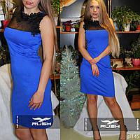 Трикотажное платье с гипюром и кружевом