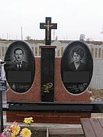 Памятник для двоих лезники