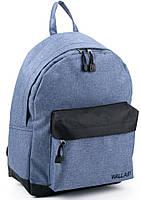 Красивый небольшой рюкзак Wallaby 1356 синий 11 л