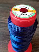 Нитка швейная TYTAN N60 620 цвет синий 500м. Турция