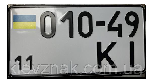 Сувенирный американский номер для автомобилей с регистрацией до 2004г