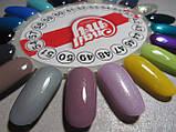 Гель-лак My Nail №50 (светло-серы с микроблеском) 9 мл, фото 3