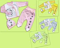 Ясельный комплект 3 предмета (Кофта+ползунки+шапка). Комплект для малышей 100% хлопок