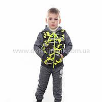 """Спортивный костюм для мальчика """"Франк"""", фото 1"""
