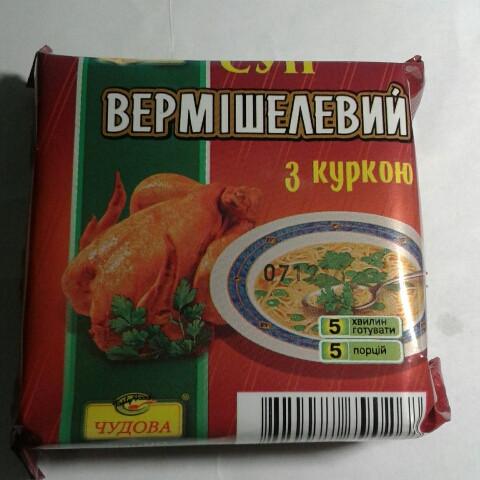 Суп вермішелевий з куркою, 160г.
