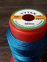 Нитка швейная TYTAN N60 2871 цвет бирюзовый 500м. Турция