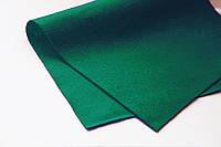 Фетр листовой 20*30см, мягкий (1,5мм толщина), HEYDA (Германия)100% вискоза, зеленый малахит