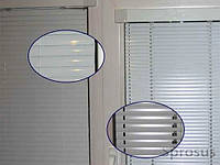 Горизонтальные жалюзи алюминиевые 25 мм со смещенной пробивкой (белые), фото 1