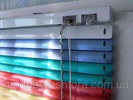 Горизонтальные жалюзи алюминиевые 25 мм (цветные)