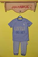"""Комплект для мальчика """"Маленький братик"""" (80 размер)"""