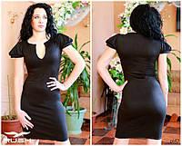 Офисное платье с глубоким вырезом