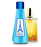 Рени духи на разлив наливная парфюмерия 162 J'ai Osé Parfum Guy Laroche для женщин