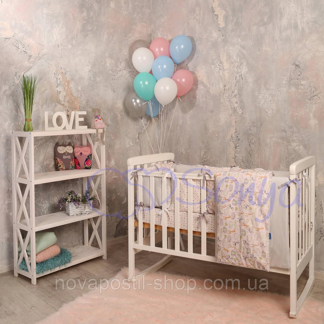 Набор в детскую кроватку Baby Design zoo (6 предметов)