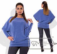 Модная женская кофта большого размера r-15151117