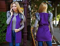 Женская кашемировая жилетка с мехом