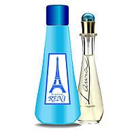 Рени духи на разлив наливная парфюмерия 165 Laura Laura Biagiotti для женщин
