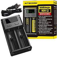 Зарядное устройство Nitecore I2 New (2016)