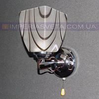 Декоративное бра, светильник настенный IMPERIA одноламповое LUX-535303