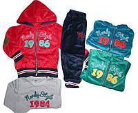 Велюровый костюм-тройка для мальчика, размеры 1,2,3,4,5 лет, арт. ZX-1304