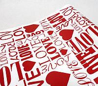 Упаковочная бумага белая Love красная