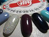 Гель-лак My Nail №62 (ягодный) 9 мл, фото 2