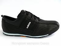 Кроссовки мужские кожаные  Adidas